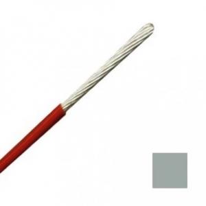 Акустический кабель Van Den Hul SCS - 12 gray, в нарезку